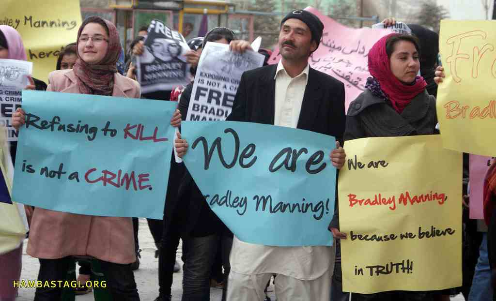 March 8, 2013 protest in Kabul in support of Bradley Manning